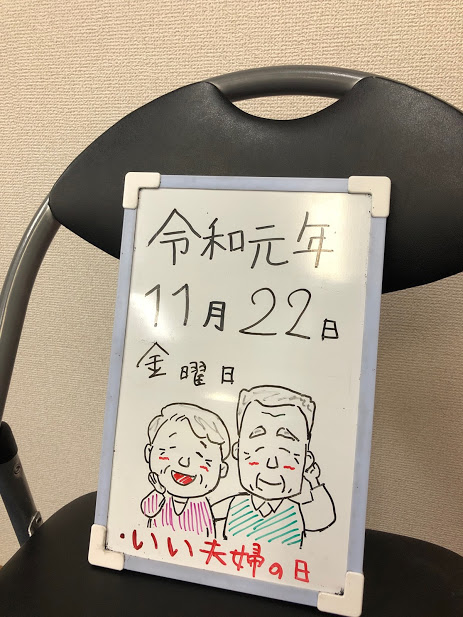 20191122161017.JPG