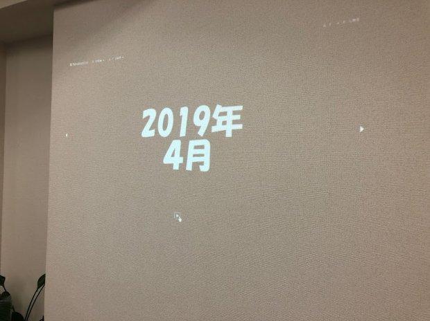 20191227162120.JPG