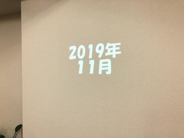 20191227162157.JPG